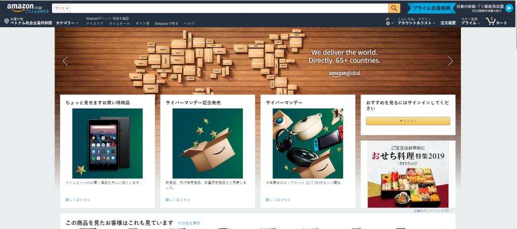 Giao diện trang chủ Amazon Nhật