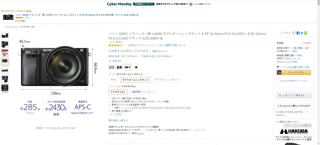 Thông tin sản phẩm trên Amazon