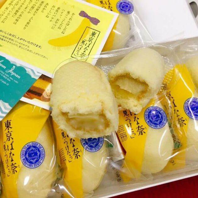 Mua bánh chuối Tokyo Banana