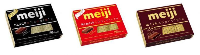 Mua kẹo Chocolate Meiji