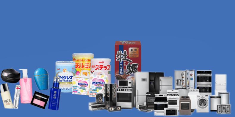 Một số mặt hàng nên mua khi đến Nhật Bản