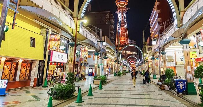 Trung tâm mua sắm Umeda Osaka