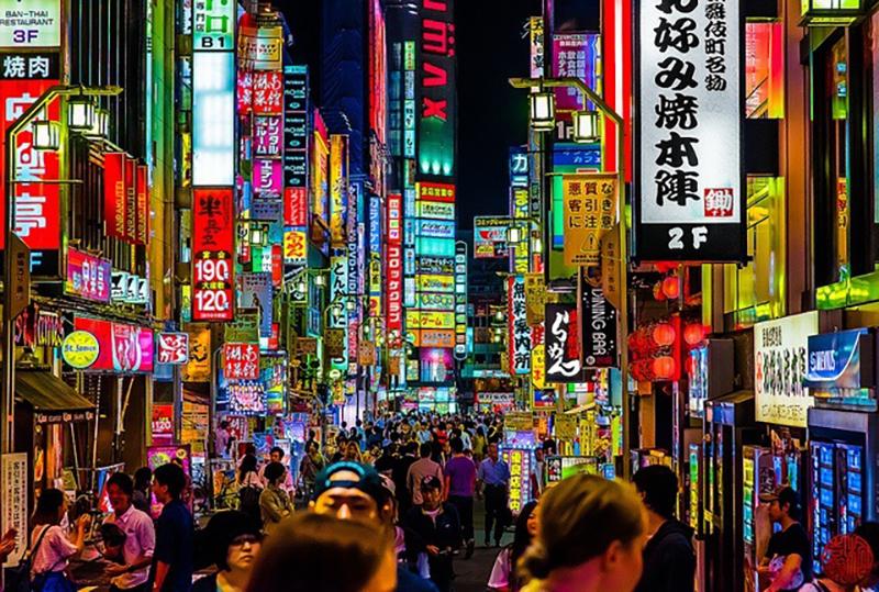 Trung tâm mua sắm Shinjuku
